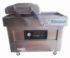 Jual Mesin Vacuum Sealer (DZ400/2SB) di Mataram