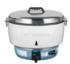 Jual Rice Cooker Gas Kapasitas 15 Liter GRC15 di Mataram