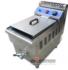 Jual Mesin Gas Fryer MKS-181 di Mataram