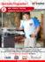 Warkop Dua Tellue/KPK : Mesin Cetak Mie listrik Maksindo Membantu Meingkatkan Hasil Produksi