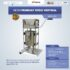 Jual Mesin Pembuat Sosis Vertikal MKS-10V di Mataram