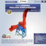 Jual Mesin Chopper Perajang Rumput-Ranting (AGR-CH800) di Mataram