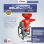 Jual Penepung Disk Mill Serbaguna (AGR-MD21) di Mataram