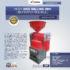 Jual Mesin Rice Milling 3in1 (Butterfly Rice Mill) AGR-BTFLY220 Mataram
